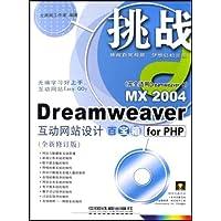 http://ec4.images-amazon.com/images/I/51dZ65jOuFL._AA200_.jpg