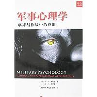 http://ec4.images-amazon.com/images/I/51dZKeEB1ML._AA200_.jpg