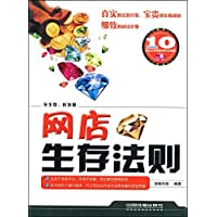 http://ec4.images-amazon.com/images/I/51dZMbq-RsL._AA200_.jpg