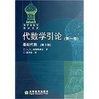 http://ec4.images-amazon.com/images/I/51dZi5mQcRL._AA200_.jpg