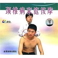 http://ec4.images-amazon.com/images/I/51da0U3xNEL._AA200_.jpg