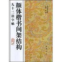 http://ec4.images-amazon.com/images/I/51daUq%2BlhsL._AA200_.jpg