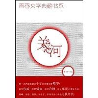 http://ec4.images-amazon.com/images/I/51dacFLfvPL._AA200_.jpg