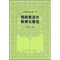 http://ec4.images-amazon.com/images/I/51daqpp0qvL._AA200_.jpg