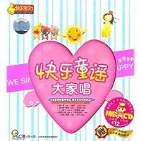 http://ec4.images-amazon.com/images/I/51dbDiCkWtL._AA200_.jpg