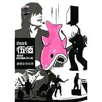 伍佰:AND CHINABLUE演唱会全记录
