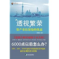 http://ec4.images-amazon.com/images/I/51dcwvxS94L._AA200_.jpg