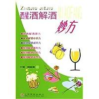 http://ec4.images-amazon.com/images/I/51dd9iZ8T-L._AA200_.jpg