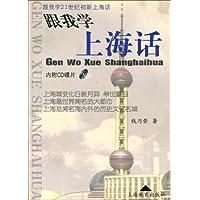 http://ec4.images-amazon.com/images/I/51ddI5E8O1L._AA200_.jpg