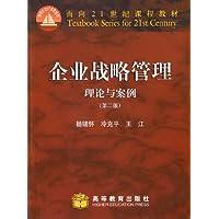 http://ec4.images-amazon.com/images/I/51ddJwa6%2BML._AA200_.jpg