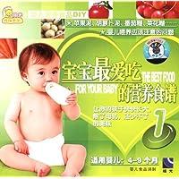 宝宝最爱吃的营养食谱1