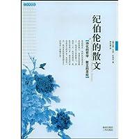 http://ec4.images-amazon.com/images/I/51ddirgQW3L._AA200_.jpg