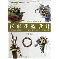 http://ec4.images-amazon.com/images/I/51ddodFC9bL._AA200_.jpg