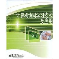 http://ec4.images-amazon.com/images/I/51deFl4ofZL._AA200_.jpg