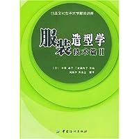http://ec4.images-amazon.com/images/I/51demlc43qL._AA200_.jpg