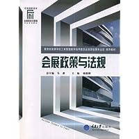 http://ec4.images-amazon.com/images/I/51desiL6rEL._AA200_.jpg