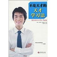 http://ec4.images-amazon.com/images/I/51dfYlSPfTL._AA200_.jpg