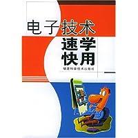 http://ec4.images-amazon.com/images/I/51dffQ8Tj-L._AA200_.jpg