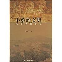 http://ec4.images-amazon.com/images/I/51dfxIfcqaL._AA200_.jpg