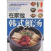 http://ec4.images-amazon.com/images/I/51dg3tMjsjL._AA200_.jpg