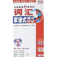 http://ec4.images-amazon.com/images/I/51dgOQzhqKL._AA200_.jpg