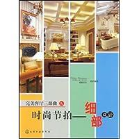 http://ec4.images-amazon.com/images/I/51dgQ7bcrvL._AA200_.jpg