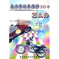 http://ec4.images-amazon.com/images/I/51dhEOrPYJL._AA200_.jpg