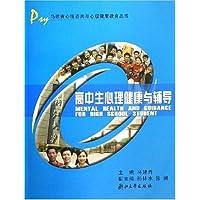 http://ec4.images-amazon.com/images/I/51dhpW7lz-L._AA200_.jpg