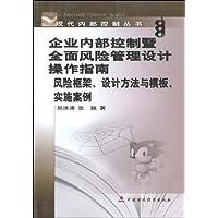 http://ec4.images-amazon.com/images/I/51di-JKjUeL._AA200_.jpg