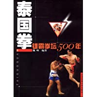 http://ec4.images-amazon.com/images/I/51diCCh60vL._AA200_.jpg