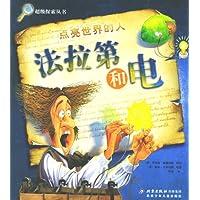 http://ec4.images-amazon.com/images/I/51dicaCQReL._AA200_.jpg