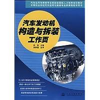 http://ec4.images-amazon.com/images/I/51djRTTPNSL._AA200_.jpg
