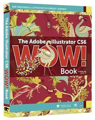 The Adobe lllustrator CS6 WOW!Book.pdf