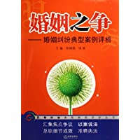 http://ec4.images-amazon.com/images/I/51djt2nG-WL._AA200_.jpg