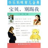 http://ec4.images-amazon.com/images/I/51dk5E9tQYL._AA200_.jpg