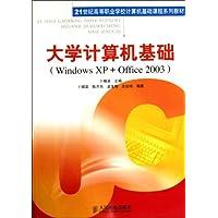 http://ec4.images-amazon.com/images/I/51dkAgzVZhL._AA200_.jpg