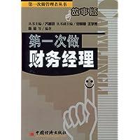http://ec4.images-amazon.com/images/I/51dkIFn59fL._AA200_.jpg