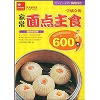 http://ec4.images-amazon.com/images/I/51dkUbq8I1L._AA200_.jpg