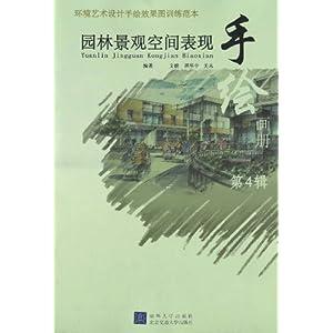 广东省环境艺术协会会员,获第四届中国环艺设计学年奖优秀奖,从事摩内