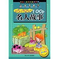 http://ec4.images-amazon.com/images/I/51dlFbDpk6L._AA200_.jpg