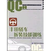 http://ec4.images-amazon.com/images/I/51dlTW7cnDL._AA200_.jpg