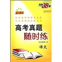 http://ec4.images-amazon.com/images/I/51dlpyqlSeL._AA200_.jpg