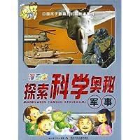 http://ec4.images-amazon.com/images/I/51dlqD8hPRL._AA200_.jpg