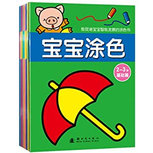 小红花图书儿童书幼儿画