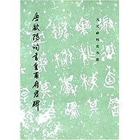 http://ec4.images-amazon.com/images/I/51dmMLJPPZL._AA200_.jpg