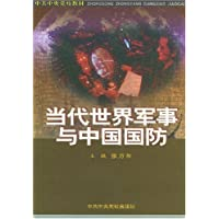 http://ec4.images-amazon.com/images/I/51dmNAJUJ%2BL._AA200_.jpg