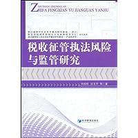 http://ec4.images-amazon.com/images/I/51dmgWbGB-L._AA200_.jpg