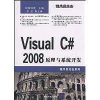 http://ec4.images-amazon.com/images/I/51dn16P69FL._AA200_.jpg