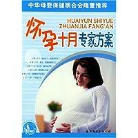 http://ec4.images-amazon.com/images/I/51dngMMQ13L._AA200_.jpg