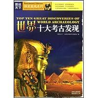 http://ec4.images-amazon.com/images/I/51dnw9urm6L._AA200_.jpg